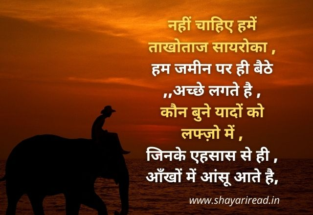 Miss u Shayari in Hindi For Girlfriend