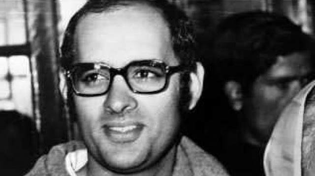संजय गाँधी जीवनी - Biography of Sanjay Gandhi In Hindi | Hinglish Posts