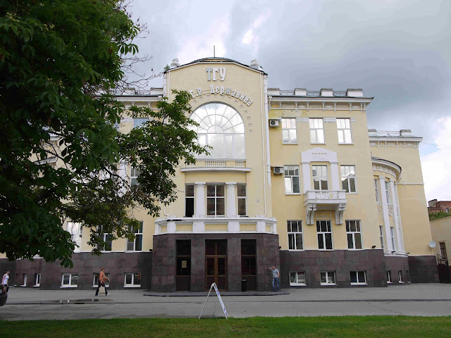 Tambov State University, Russia