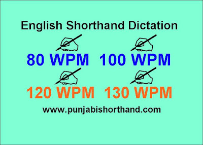 English Steno Dictation 80 WPM to 130 WPM Exercise-12