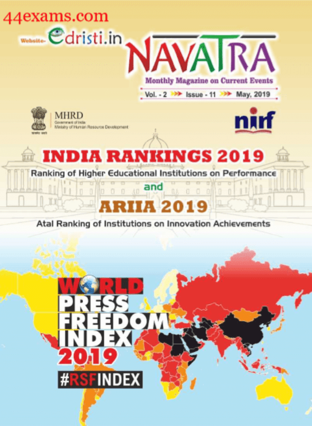 Edristi-Navatra-Current-Affairs-(May-2019)-For-All-Competitive-Exam-PDF-Book