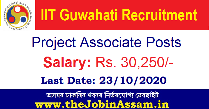 Indian Institute of Technology Guwahati Vacancy in Details