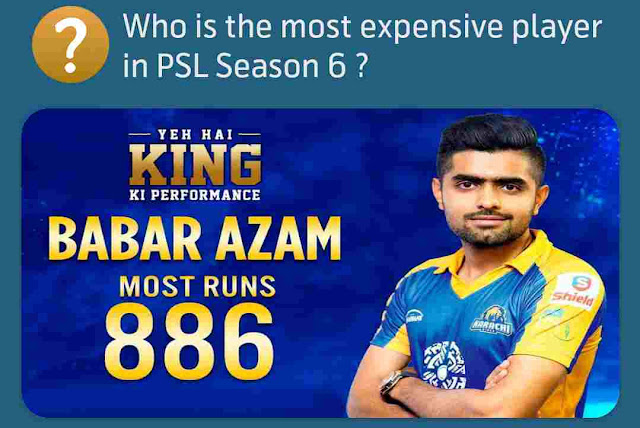 Who is the most expensive player in PSL Season 6 ?