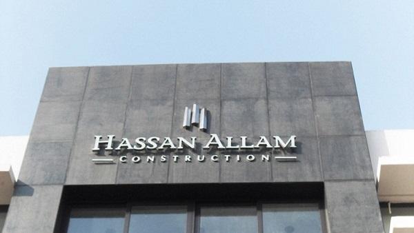 وظائف مجموعة حسن علام براتب 6 آلاف جنية مصر 2021