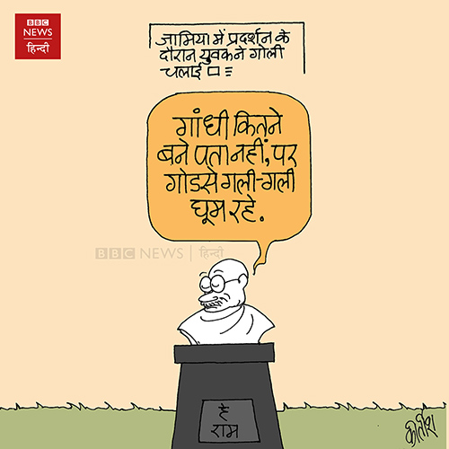 CAA, NRC, mahatma gandhi, gandhijee cartoon, godse, cartoonist kirtish bhatt, cartoons on politics
