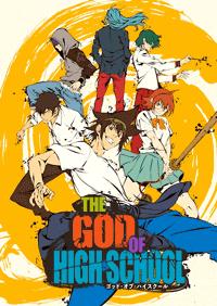 الحلقة 11 من انمي The God of High School مترجم