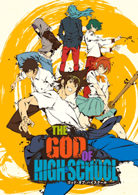 جميع حلقات الأنمي The God of High School مترجم