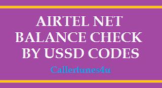 airtel net balance check code