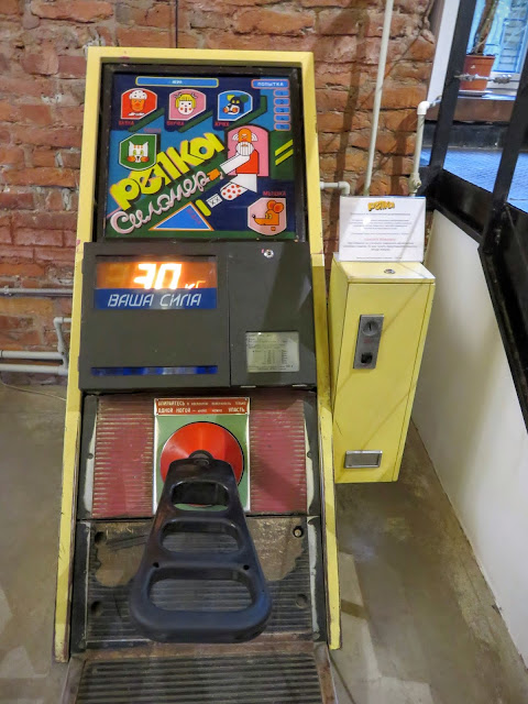 How to spend 72 hours visa-free in St. Petersburg: Museum of Soviet Arcade Machines