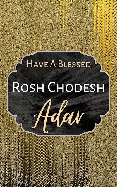 Happy Rosh Chodesh Adar Greeting Card | 10 Free Pretty Cards | Happy New Month | Twelfth Jewish Month