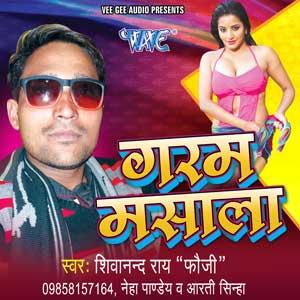 Garam Mashala - Bhojpuri album 2016