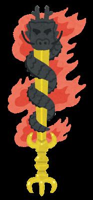 倶利伽羅剣のイラスト