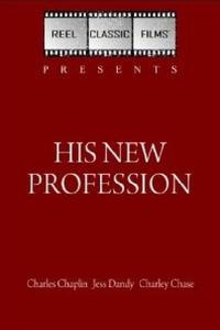 Watch His New Profession Online Free in HD