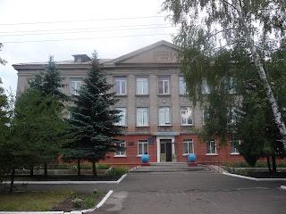 Новогродовка. Школа № 10 имени Т. Г. Шевченко