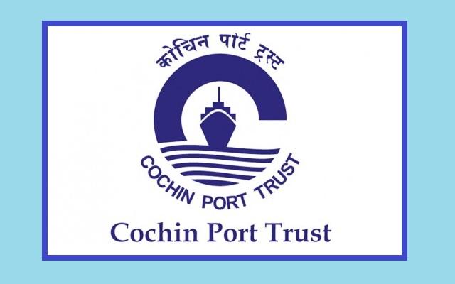 Cochin Port Trust Recruitment 2017 Engineer Jobs