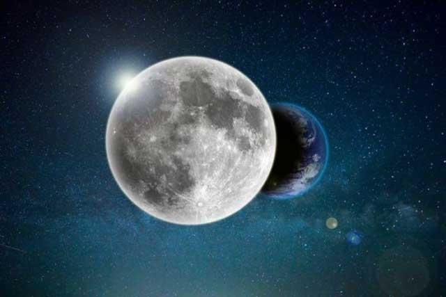Keanehan Bulan