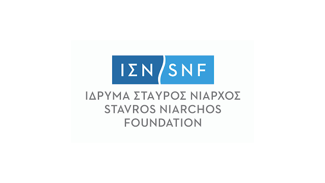 Έκτακτη δωρεά ύψους 15 εκατομμυρίων από το Ίδρυμα Σταύρος Νιάρχος για την ανακούφιση των συνεπειών από τις πυρκαγιές