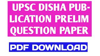disha publication books for upsc prelim examination