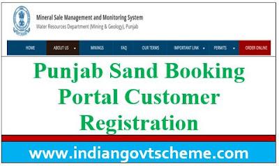 Punjab Sand Booking Portal