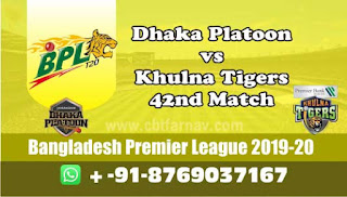 Khulna vs Dhaka BPL T20 42nd,
