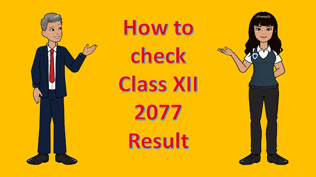How To Check class 12 Result 2077