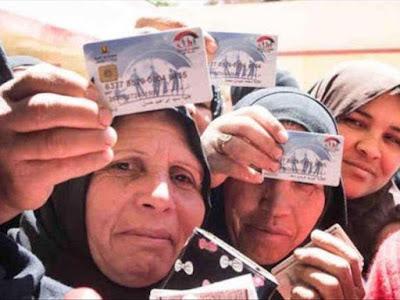 بشرى سارة, تكافل وكرامة, قبول التظلمات, الحكومة المصرية,