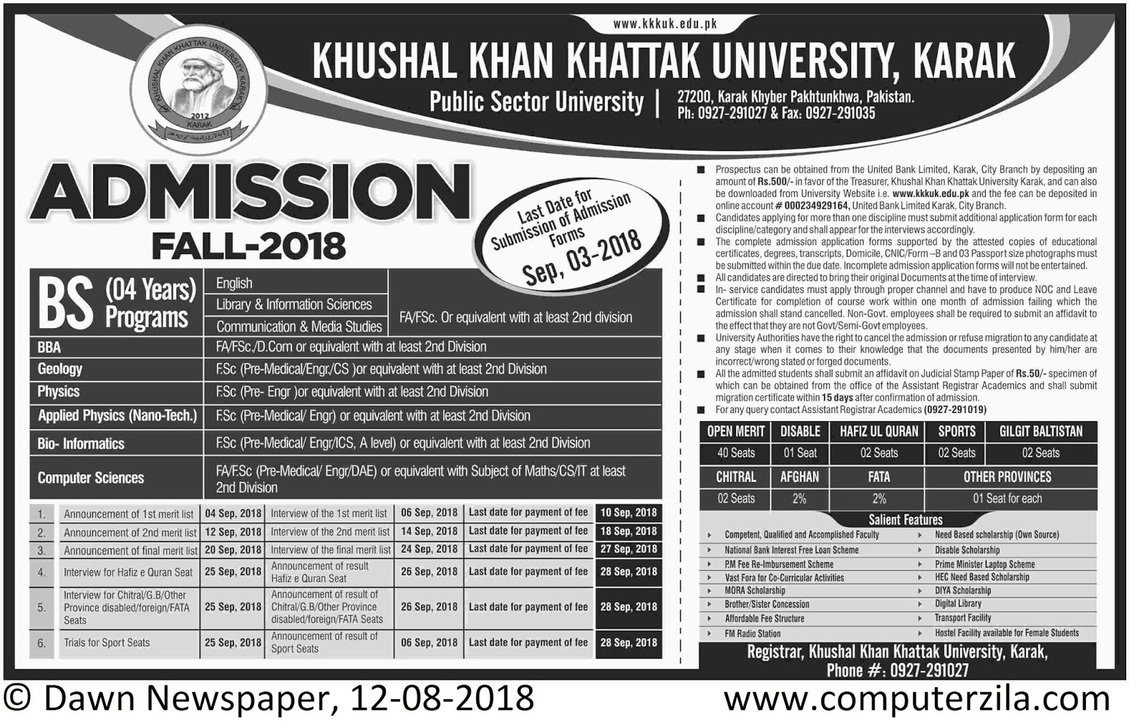 Admissions Open For Fall 2018 At KKKUK Karak Campus