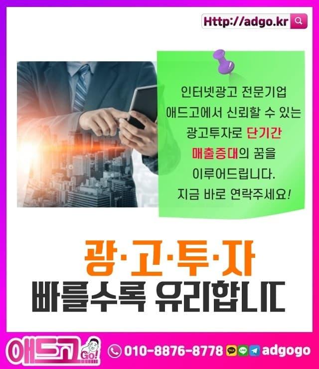 서울마케팅노하우