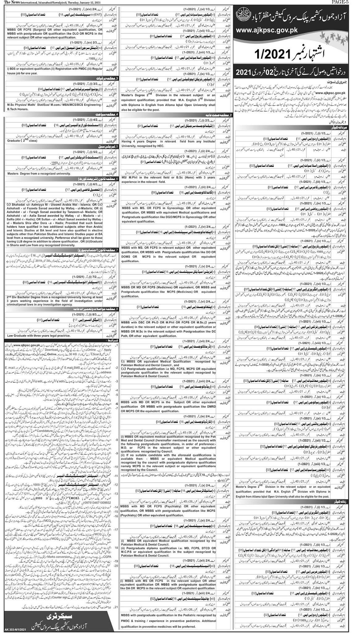 AJKPSC Jobs 2021 - Azad Jammu And Kashmir Public Service Commission Jobs 2021 - Online Application Form - www.ajkpsc.gov.pk
