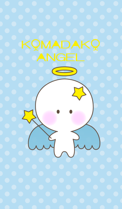 Komadako Angel
