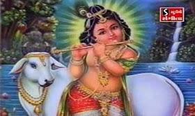छोटी छोटी गैया छोटे छोटे ग्वाल Choti Choti Gaiya Chote Chote Gwal Lyrics - Ami Joshi & Asif Jeriya