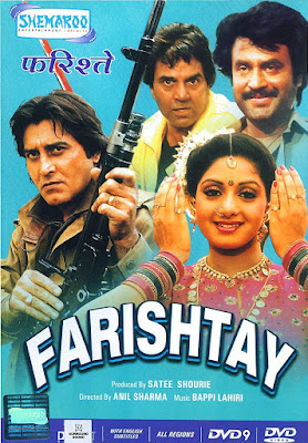 Farishtey 1991 Hindi 720p WEBRip 1.4GB