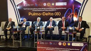 افتتاح مؤتمر الدلتا الدولي السنوي للجمعية المصرية للأمراض الصدرية