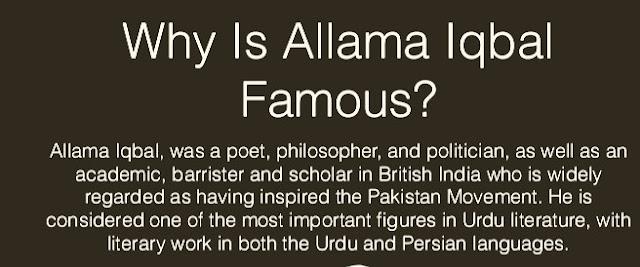 speech on allama iqbal in urdu pdf