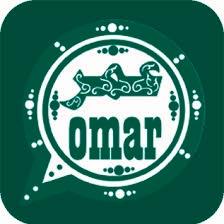 واتساب عمر الأخضر من الموقع الرسمي WhatsApp Omar برابط مباشر