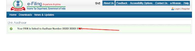 Pan Card को Aadhar Card से कैसे Link करें