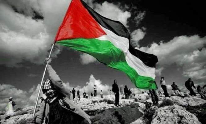 اسرائيل ولا فلسطين