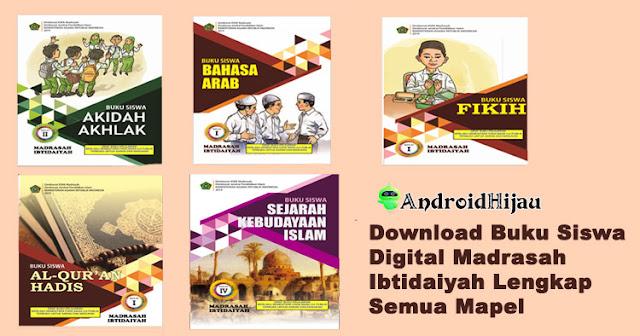 buku siswa MI lengkap, Download ebook buku paket siswa madrasah, Buku Paket MI lengkap K13 Kemenag, buku siswa kurikulum 2013 untuk madrasah Ibtidaiyah