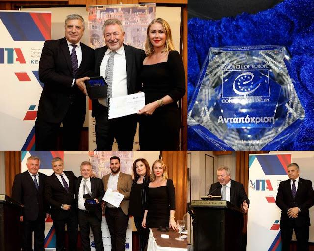 Ήγουμενίτσα: Ευρωπαϊκό Σήμα Αριστείας στη Χρηστή Διακυβέρνηση για τον Δήμο Ηγουμενίτσας