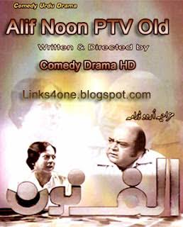Alif Noon PTV Classic. All Videos Part 1