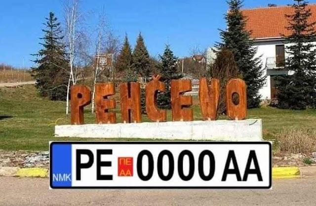 Pehčevo bekommt eigenes KfZ Kennzeichen