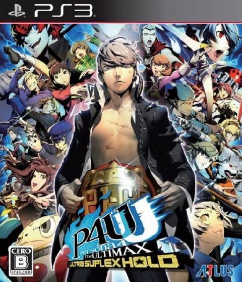 Persona 4: Arena Ultimax (USA) PS3 ISO