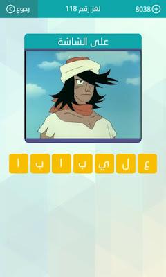 على الشاشة من 7 حروف - علمنى سؤال وجواب