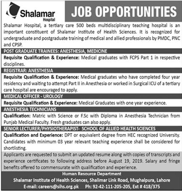 Advertisement for Shalamar Hospital Lahore