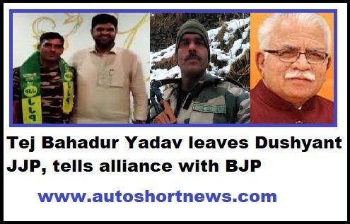 Tej Bahadur Yadav leaves Dushyant's JJP, tells alliance with BJP