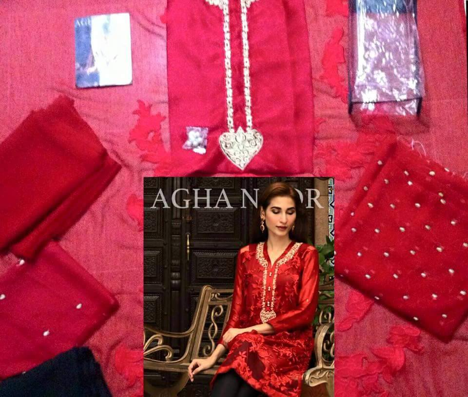 9bf34cba14 Online Shopping Agha Noor 3pcs Chiffon Suit 2016-2017 Collection, Agha Noor  Replica