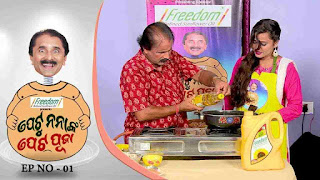 Tarang Tv Food, Recipe Show