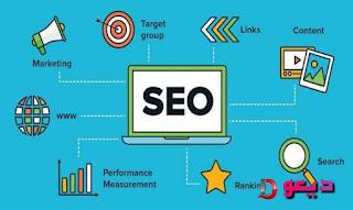 أفضل أدوات تحسين محركات البحث لاستخدامها في جهود التحسين الخاصة بك