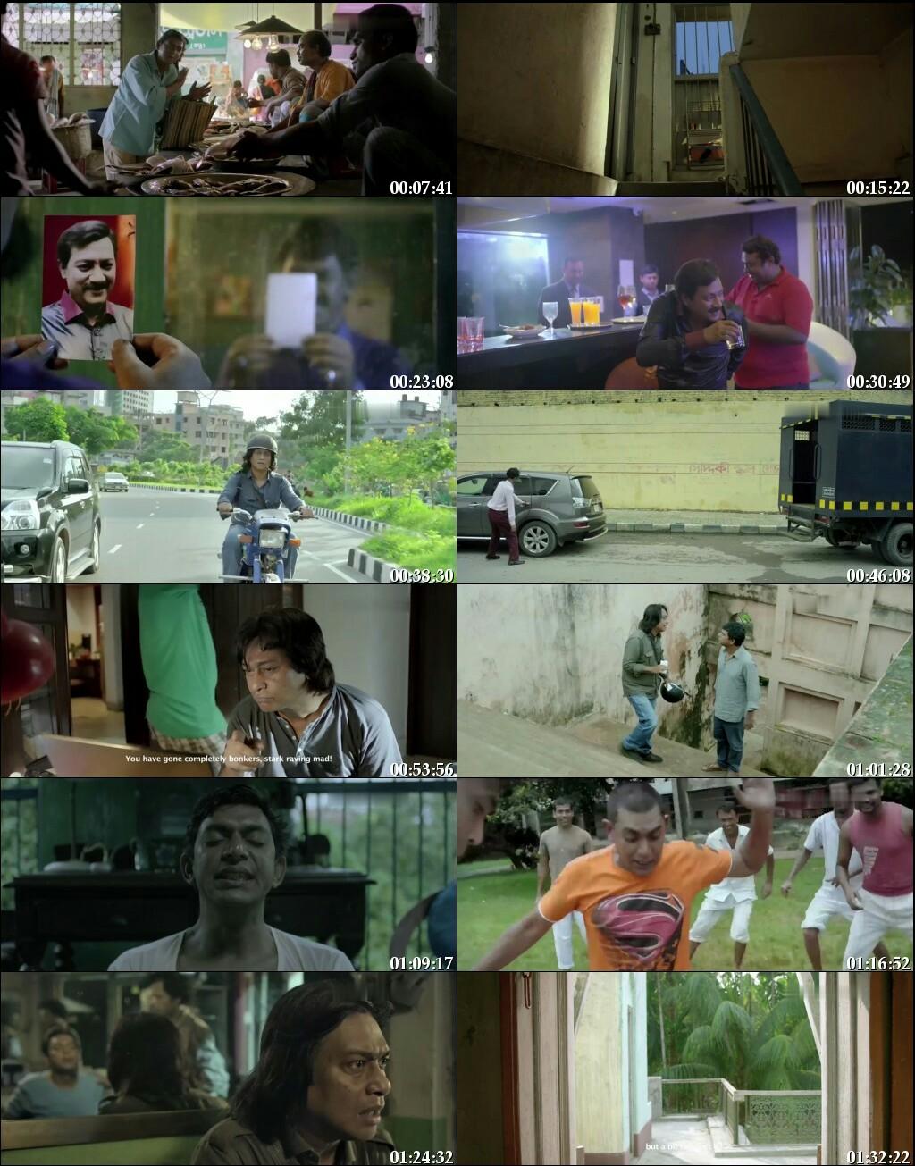 Aynabaji (2016) Full Movie Download Google Drive Link