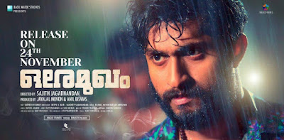 Oremukham Movie Latest Posters